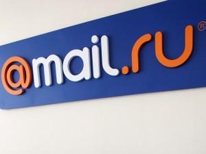 Акции Mail.ru стремительно дешевеют