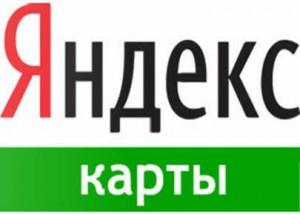 """Яндекс раскрыл свои """"карты"""""""