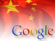Google обвиняет Китай в нарушении работы Gmail