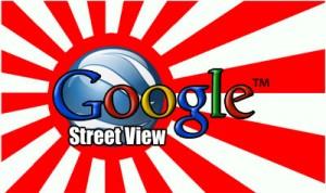 Google поможет найти маршрут в японских зонах бедствия