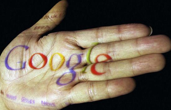 Google теперь позволяет пользователям обходить стороной ненужные им сайты