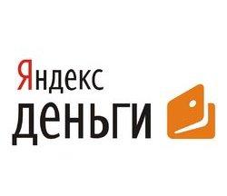 «Яндекс.Деньги» стали доступны за рубежом