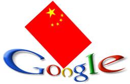 Карты Google под угрозой запрета в Китае