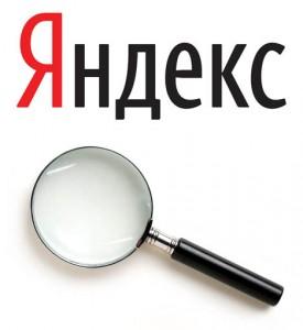 Обновленный Яндекс ищет картинки вдвое лучше