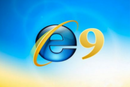 Вышел Internet Explorer 9