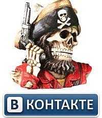 Западные лейблы беспокоит ВКонтакте