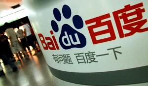 Baidu будет оштрафован за результаты выдачи
