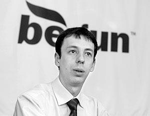"""""""Бегун"""" объявил о новых назначениях в составе руководства"""