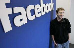 Facebook раскрывает технические секреты