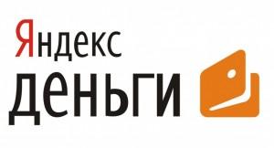 Яндекс.Деньги добавили функционал по регулированию деловых отношений