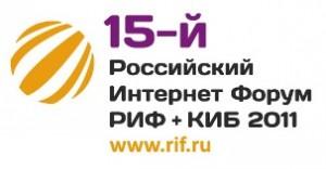 Конференция РИФ+КИБ 2011. Итоги