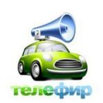 Новое приложение «Телефир» можно загрузить из AppStore