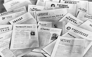 Открыт интернет-магазин печатных изданий