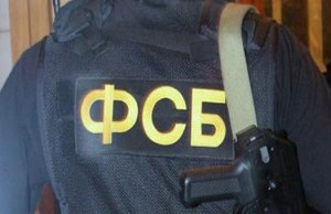 При необходимости ФСБ может заблокировать доступ к Интернету в РФ