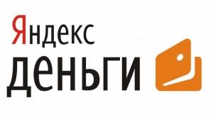 """Программный интерфейс """"Яндекс.Деньги"""" опубликован для общественности"""