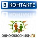 Слухи о слиянии «ВКонтакте» и «Одноклассников» не подтвердились