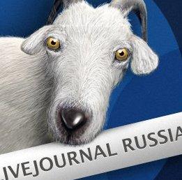 Сможет ли LiveJournal справиться с атаками?