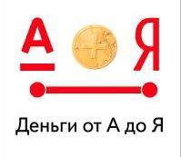 Совместный оборот Яндекс.Денег и Альфа-Банка составил 4 млрд. руб.