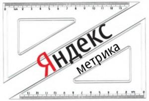 В Яндекс.Метрике появился вебвизор