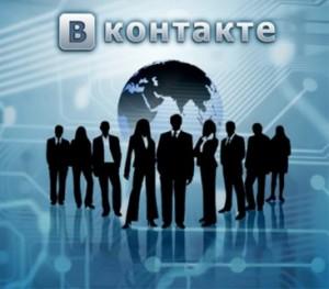 """""""ВКонтакте"""" нещадно борется с пиратством"""