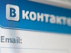 «ВКонтакте» запускает видеобаннеры