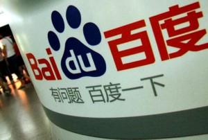Baidu готовится к выходу на международный поисковой рынок