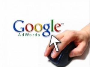Добавлены новые правила в Google AdWords
