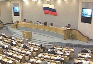 Требование депутатов Госдумы: миллион рублей за рассылку спама