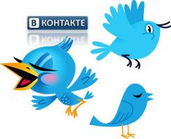 У пользователей Вконтакте появятся твиты на стене