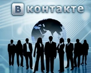 ВКонтакте появилась новая функция - мультидиалог