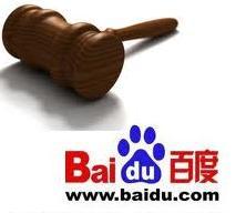 За цензуру в Интернете Baidu ответит в суде