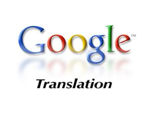 Доступ к API переводчика Google будет платным