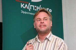 Лаборатория Касперского получила крупнейший за 2 года заказ