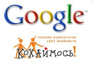 Google вернул себе домен google.ua