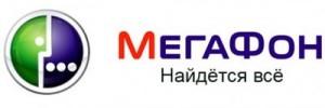 «Яндекс» и «МегаФон» спорят об ответственности за публикацию СМС