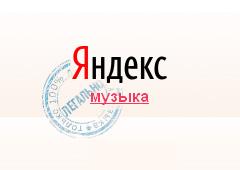 """""""Яндекс.Музыка"""" появится в блогах и соцсетях"""