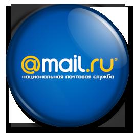 Mail ru group интегрировала в свой почтовый