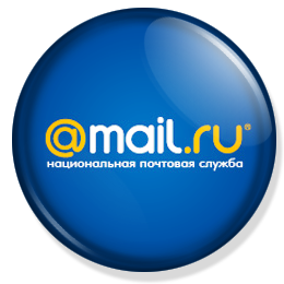 Почта Mail.Ru интегрировалась с MS Office