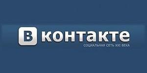 ВКонтакте отменили регистрацию по приглашениям