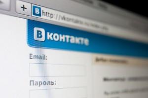 «ВКонтакте» запусктила почтовый сервис