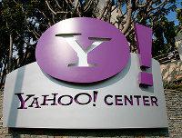 Yahoo! вновь теряет деньги
