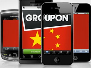 Groupon сворачивает китайское направление