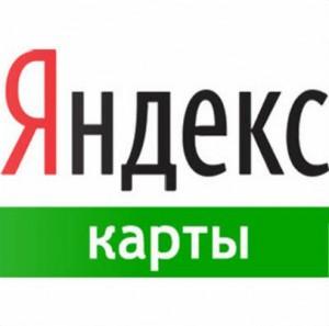 «Яндекс.Карты» отметят ДТП