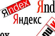 «Крипта» - новая технология таргетирования рекламы от «Яндекса»