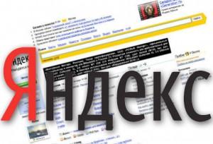 «Яндекс» запустил новый поисковой движок
