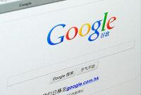 Google все-таки получил китайскую лицензию