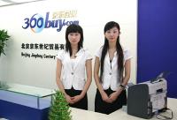 Интернет-магазин 360buy.com собирается привлечь $5 млрд на IPO