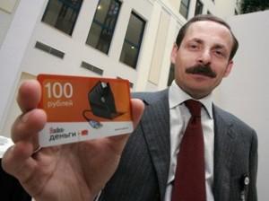 «Яндекс.Деньгам» нужен банк