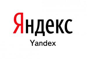 «Яндекс.Директ» отранжирует московские сайты по-новому