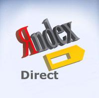 «Яндекс.Директ» предлагает «Максимальную конверсию»
